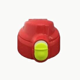 【定形外郵便対応可能】TIGER タイガー魔法瓶 ステンレスボトル サハラ 水筒部品 部品コード:MBP1240 キャップユニット パッキン付き