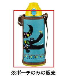 【定形外郵便対応可能】MBR1136ワニ ポーチのみステンレスボトル サハラ 水筒部品 TIGER コロボックル用(ベルト付)