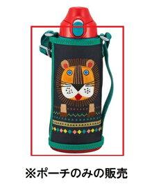 【定形外郵便対応可能】MBR1140ライオン ポーチのみステンレスボトル サハラ 水筒部品 TIGER コロボックル用(ベルト付)