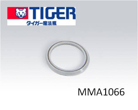 【メール便対応可能】TIGER タイガー 魔法瓶 ステンレスボトル サハラ SAHARA 水筒 水筒部品 TIGER 部品番号:MMA1066 MMA栓パッキン