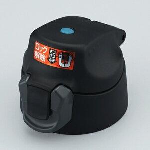 【定形外郵便対応可能】 THERMOS サーモス真空断熱スポーツボトル FFF-500F/800F/1000F キャップユニット マットブラック部品コード:4562344356817 交換部品