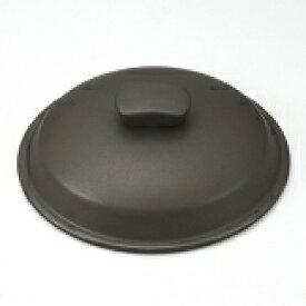 THERMOS(サーモス)保温燻製器イージースモーカー RPD-13フタ ブラック部品コード:4562344344968