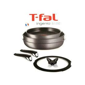 【送料無料】T-fal ingenio インジニオ・ネオ ティファール フライパン 取っ手のとれる IH対応 アーバングレー 6点セット#15957