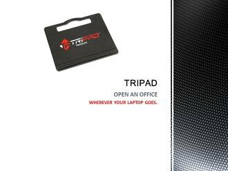 TRIPAD 旅行 (PC Board 用攜帶袋,旅行袋,PC 板,iPad 的專案)