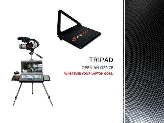 TRIPAD 旅行 (三脚架相机三脚架为 PC 板、 摄像机、 PC 板、 iPad 项目)