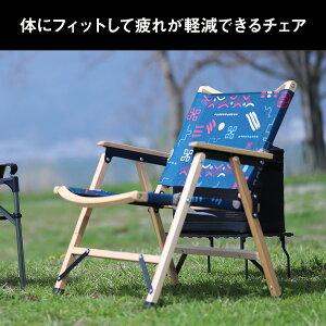 『ウッドチェア』アウトドアチェア フォールディング ウッドチェア キャンバスタイプ 収納バッグ付き 折りたたみ コンパクト 木製 チェア アウトドア キャンプ 用品 グッズ 人気 おしゃれ