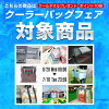 Cool bag (air conditioner box air conditioner BOX recreation bag cold storage bag picnic lunch box software air conditioner bag lunch box three steps cherry-blossom viewing athletic meet picnic bag nest of boxes) with the ZELT (ツェルト) lunch box