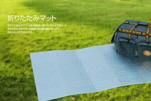 【 レジャーマット 】【 折りたたみ 】 グランドエイト 幅 1 m (長さ1.8 m) 厚み 8mm U-P845 アルミ 折り畳み テント用マット アウトドアマット 遮熱シート ヨガ 銀マット レジャーシート 厚手