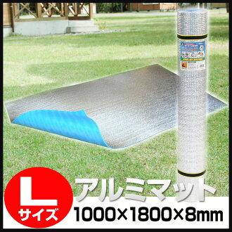 铝辊垫尺寸: L (U P851) (帐篷垫、 户外垫、 隔热板、 瑜伽垫、 银垫子、 垫池)