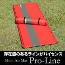 Proline list