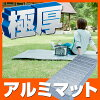 """""""折叠类型铝辊棕垫厚 15 毫米表面无光泽/休闲垫 U P993 铝合金折叠帐篷地垫、 户外地垫、 热障床单、 瑜伽垫、 银地垫、 脚垫的池)"""
