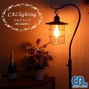 スタンドライト ランタン 街灯風 フロアライト スタンドランプ アンティーク ランプ ライト フロアランプ フロアスタンドライト アンティーク調 おしゃれ ベッドサイド 高級 ベッドランプ 寝室 クラシック テイスト LED シェード ガラスシェード アメリカン 照明 BO-2668FL