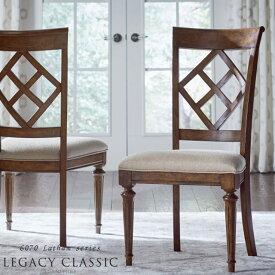 ダイニングチェア 肘無し チェア アンティーク アンティーク調 アメリカン フレンチ クラシック テイスト 木製 高級 エレガント おしゃれ ブラウン 茶 椅子 いす 食卓用 ダイニング サイドチェア ダイニングセット にも Legacy Latham 6070-140KD