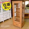 輸入パイン家具ガラスキャビネットナチュラルICA015