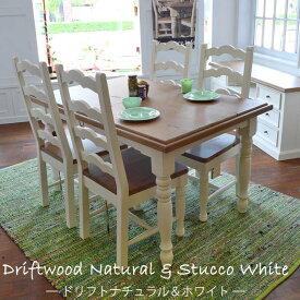ダイニングテーブルセット 4人掛け 6人掛け も可 伸縮 伸長式 パイン パイン材 フレンチ カントリー アメリカンカントリー アメリカン アンティーク おしゃれ ダイニング テーブル 5点 4人 6人 ドリフトナチュラル&ホワイト CD025 Plantation