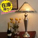 【 見切り品 在庫処分 】 テーブルランプ テーブルライト モダン シルバー メタル アイアン ランプ ライト テーブル …