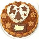クリスマスケーキ2019 クリスマスハートチョコアイスケーキ 【クリスマスケーキ チョコケーキ ケーキ チョコ クリスマ…