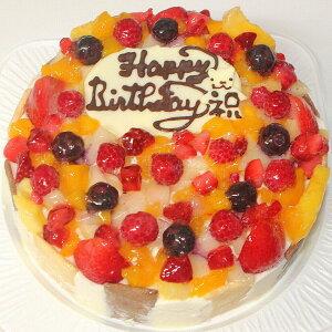 卵不使用フルーツアイスケーキ6号 ケーキ 誕生日 バースデー アレルギー対応ケーキ 記念日 プレゼント アイスクリームケーキ 卵除去ケーキ アレルギーケーキ