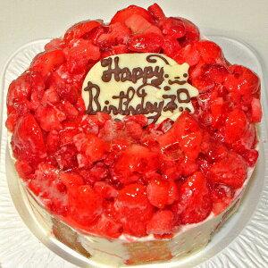 卵不使用 いちごアイスケーキ4号 誕生日ケーキ バースデーケーキ 卵除去 アレルギー対応 卵除去ケーキ アレルギー対応ケーキ プレゼント ギフト 小さいケーキ