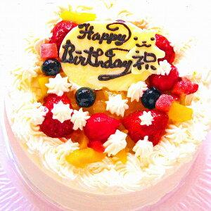 フルーツ生クリームケーキ7号 ケーキ 誕生日 フルーツーケーキ バースデー デコレーションケーキ パーティー スイーツギフト メッセージプレート 大きいサイズ