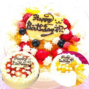 生クリームデコレーションケーキ5号 フルーツケーキ いちごケーキ マンゴーケーキ 選択 誕生日 バースデー 記念日 アニバーサリー スポンジ人気 スイーツギフト 甘さ控えめ フリーメッセー