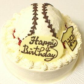 野球ボールケーキ6号 ☆ フルーツケーキ いちごケーキ マンゴーケーキ 選択☆