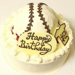 野球ボールケーキ7号 〜フルーツケーキ いちごケーキ マンゴーケーキ 選択〜 スポーツケーキ フルーツたっぷり 苺デコ 完熟マンゴ パーティー 大きいサイズ