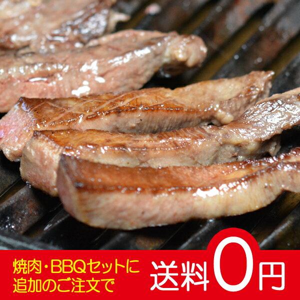 極厚 スティック 牛たん 焼き 15mm 約120g 【RCP】【冷凍便】