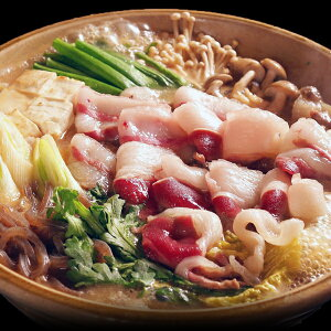 ジビエ 天然 猪肉 兵庫県 丹波産 お得な食べ比べ2種 300g 特製スープサービス! 送料無料 ぼたん鍋 牡丹鍋 猪鍋 冷凍便