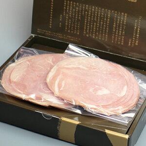 お中元 ギフト 肉料理『うし源』 熟成 生ハム 150g×2 真空パック 化粧箱入 送料無料 大和美豚 豚肉 肉 内祝い お祝い プレゼント