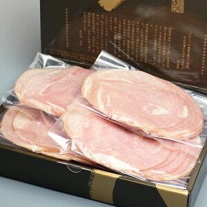 お中元 ギフト 肉料理『うし源』 熟成 生ハム 150g×4 真空パック 化粧箱入 送料無料 大和美豚 豚肉 肉 内祝い お祝い プレゼント