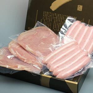 お中元 ギフト 熟成 生ハム 150g×3 + 手造りウィンナー 5本×2 (真空パック入) 化粧箱入 送料無料 大和美豚 豚肉 肉 内祝い お祝い プレゼント