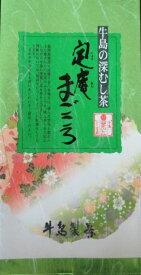 2019年新茶 日本茶 緑茶 深蒸し茶 八女茶 定庵まごころ100g 煎茶 茶葉 リーフ プレゼント 贈答 内祝 ポイント消化