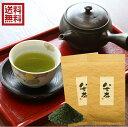 【今だけ半額】【2セット購入で八女茶飴100g袋プレゼント】煎茶 送料無料 日本茶 八女茶 業務用 まかない 大容量 1kg 500g×2袋 茶葉 …