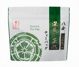 日本茶 茶 ティ—バッグ 八女茶ティーバッグ いつみちゃん急須用 紐つき5g×20個入 ティーバッグ 緑茶 お茶ティーパック 深蒸し茶 日本茶