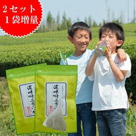 【2セットご購入で1袋増量】緑茶 ティーバッグ 日本茶 水出し茶 濃味特上ティーパック 15個入×2袋 ティーパック お茶 八女茶 粉茶 ホット アイス 送料無料 水だし茶 店頭受取対応商品