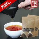 ほうじ茶 日本茶 ティ—バッグ お茶 焙じ茶 ティ—パック 送料無料 メール便 お試し 八女茶 八女ほうじ茶テイーパック15個入り2袋セット