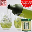 【ファミリー向け☆選べるボトルの色&選べるお茶】日本茶 緑茶 水出し茶 送料無料 お試し フィルターインボトル HARIO ファミリーセッ…