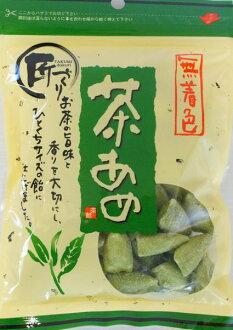 YaME 茶精挑细选绿茶使用 ☆ 着色剂工匠制作咬大小硬 YaME 茶糖