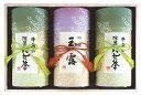 【送料無料】八女玉露と八女茶3缶お茶ギフト 日本茶ギフト お歳暮 お年賀 お中元 詰合せ 木箱入り 茶葉 煎茶 深蒸し茶【W-2】