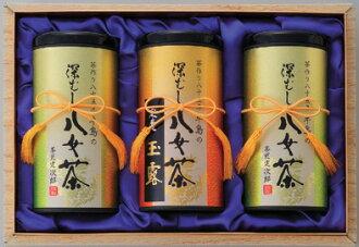 礼品为完全蒸 ☆ YaME 茶和深 YaME 茶 3 罐茶礼物 02P19Dec15