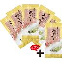 【秋キャンペーン商品】日本茶 煎茶 まとめ買い 1本プレゼント 定庵みやび 100g×5本セット 深蒸し茶 新茶 八女茶 緑茶 茶葉 ギフト 贈…