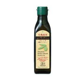 有機栽培エキストラバージンオリーブオイル ブレンド180g【日本オリーブ 公式】オリーブオイル ヘルシーオイル オイル ビン容器入 健康 調味料・油 エクストラバージンオリーブオイル エキストラヴァージンオリーブオイル エキストラバージンオイル 食用油 オリーブ油