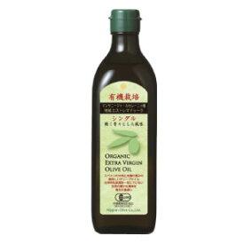 有機栽培エキストラバージンオリーブオイル シングル450g【日本オリーブ 公式】オリーブオイル ヘルシーオイル オイル ビン容器入 健康 調味料・油 エクストラバージンオリーブオイル エキストラヴァージンオリーブオイル エキストラバージンオイル 食用油 オリーブ油
