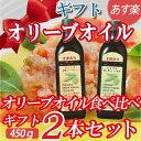 あす楽【日本オリーブ 公式】有機栽培オリーブオイル食べ比べセット大(SB450-40)(オリーブマノン エキストラバージン …