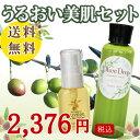 あす楽【うるおい美肌セット】 日本オリーブオリーブ ドロップ 化粧水 ローション 基...