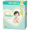 パンパース はじめての肌へのいちばん テープ Mサイズ 156枚(52枚×3)紙おむつ