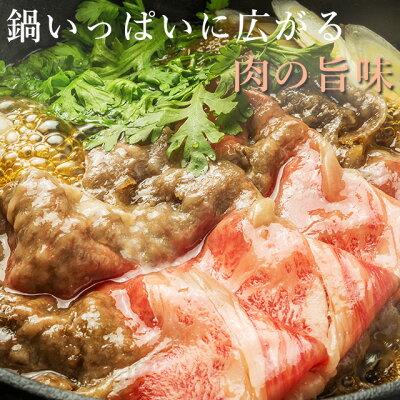 若狭牛すき焼き800g