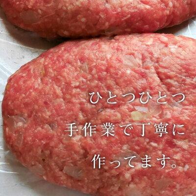 絶品ハンバーグ