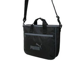 PUMA プーマ ポリエステル 2WAYレッスンバック 16L(16リットル) 077494 通学用サブバッグ